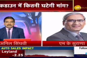 No issue with supply of diesel, petrol or LPG, HPCL CMD says