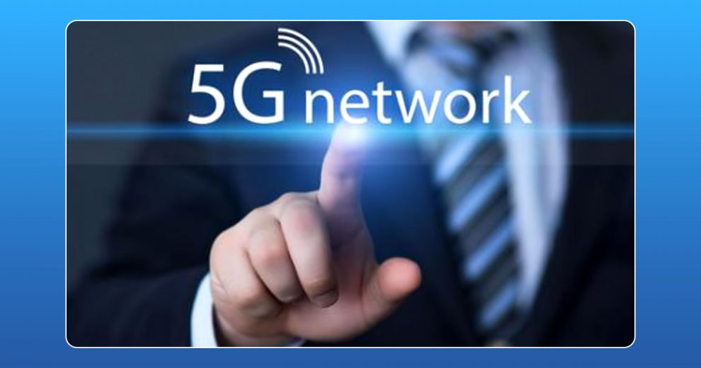5G Network Soon in India; Deal Between Nokia and Airtel