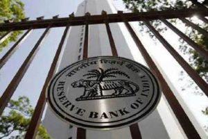 RBI imposes penalty on Bank of India, Karnataka Bank