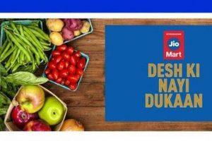 Beware of Fake JioMart Websites: Reliance Retail Cautions Customers