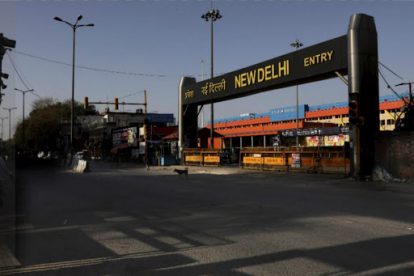 Adani Enterprises up 6% After Report on Interest in Rebuilding New Delhi Railway Station