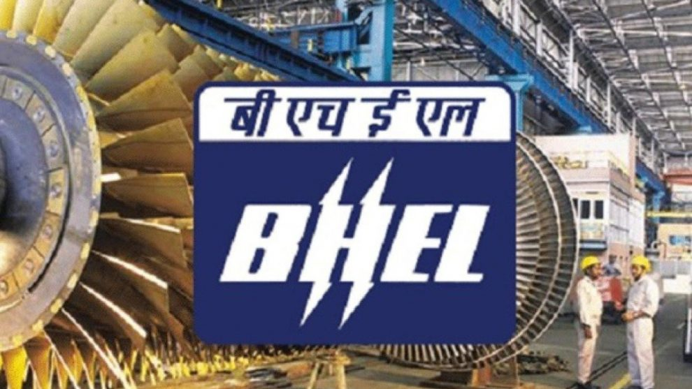 BHEL launches new Make in India business vertical