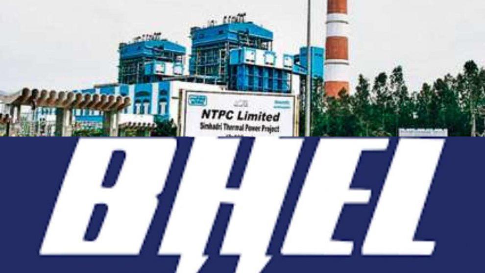Cong. seeks grounding of NTPC-BHEL plant