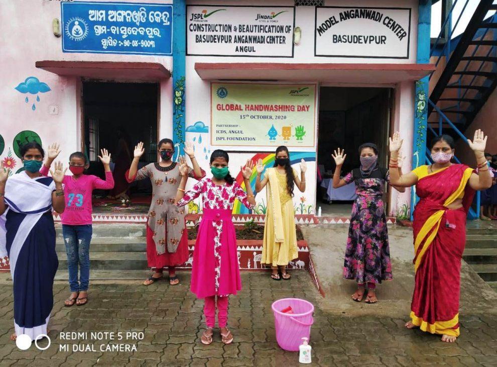 CSR: JSPL Foundation observes World Toilet Day