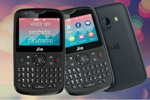 Jio to raise JioPhone price by Rs 300, will now retail for Rs 999