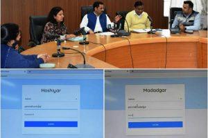 DC Kathua Launches Mobile Apps 'Madadgar
