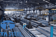 Tata Steel has Gained 300% so Far! Beware of Volatility