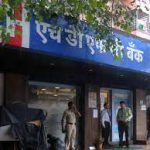 HDFC Bank announces refund of GPS device commission to auto loan customers