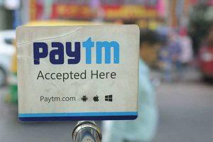 Zomato IPO on Paytm Money before opening