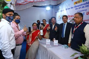 Union Bank of India conducts e-RUPI module vaccination drive Under CSR initiative